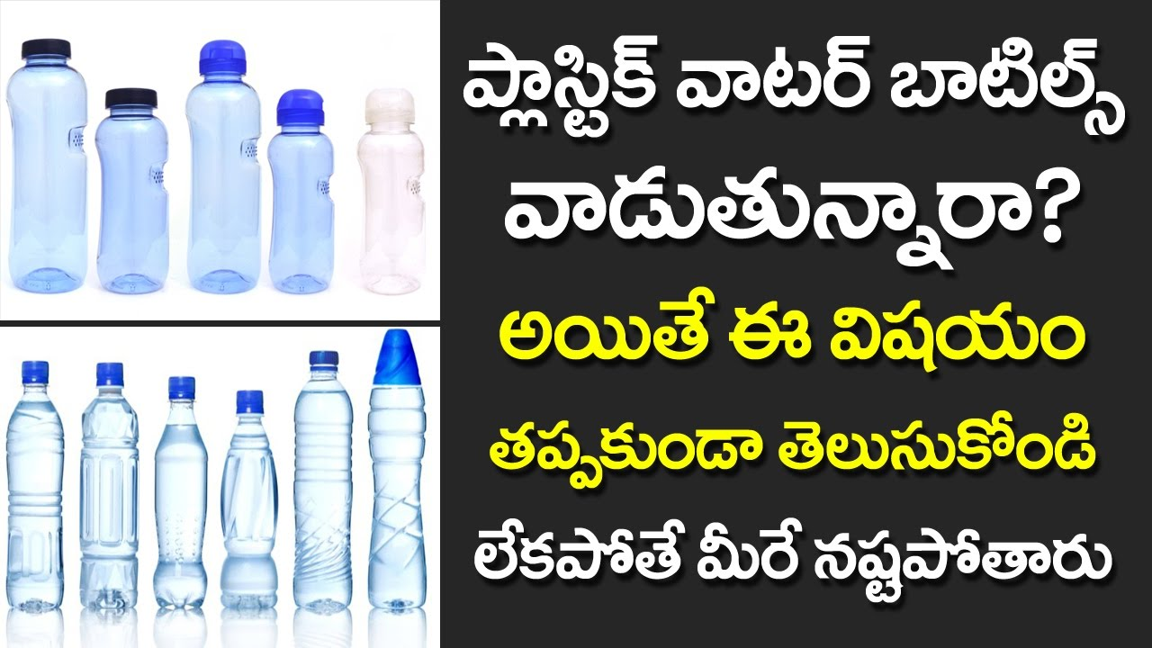 Warning : Are You Using Plastic Bottles?
