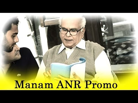 MANAM Movie ANR Promo || 8th May 2014 || ANR Lives On