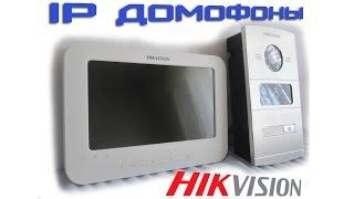 Подключение ip домофона Hikvision. Настройка и установка