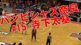 2018/01/28に行われた バンビシャス奈良 対 熊本ヴォルターズ戦.