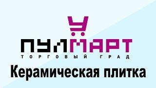видео Хороший магазин детских товаров в Пушкино
