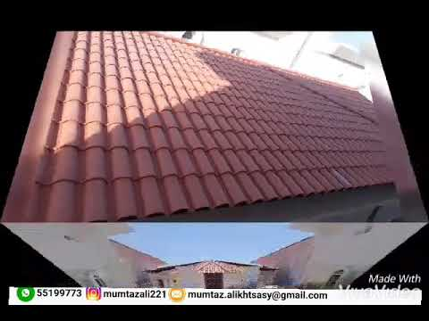 Roof tiles supply and fixing Doha Qatar