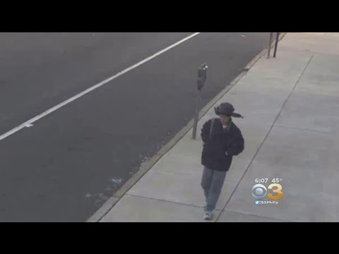 Authorities Still Searching For Suspect In Center City Mail Bomb Explosion 1 Year Later