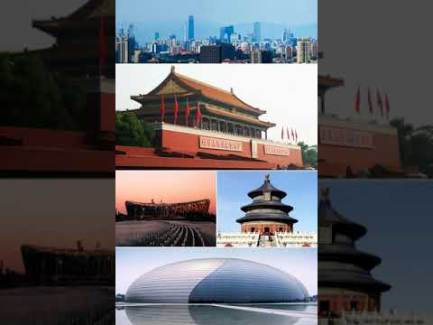 Beijing | Wikipedia audio article
