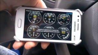 Обзор автомобильного диагностического сканера ELM327 OBD2 v1.5