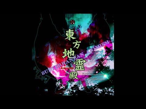 Hartmann's Youkai Girl (Beta Mix) - Touhou 11: Subterranean Animism