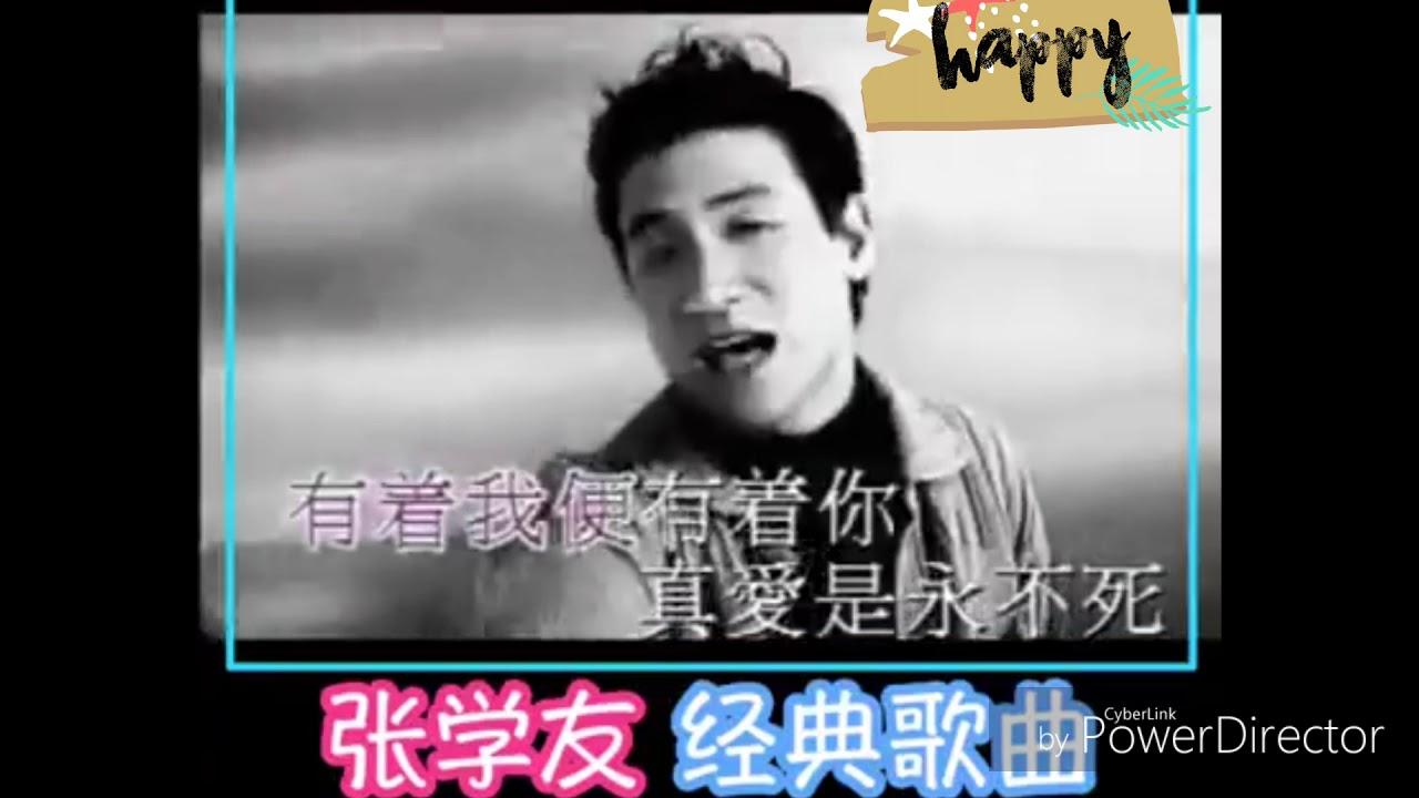 張學友10首最經典的歌曲 - YouTube
