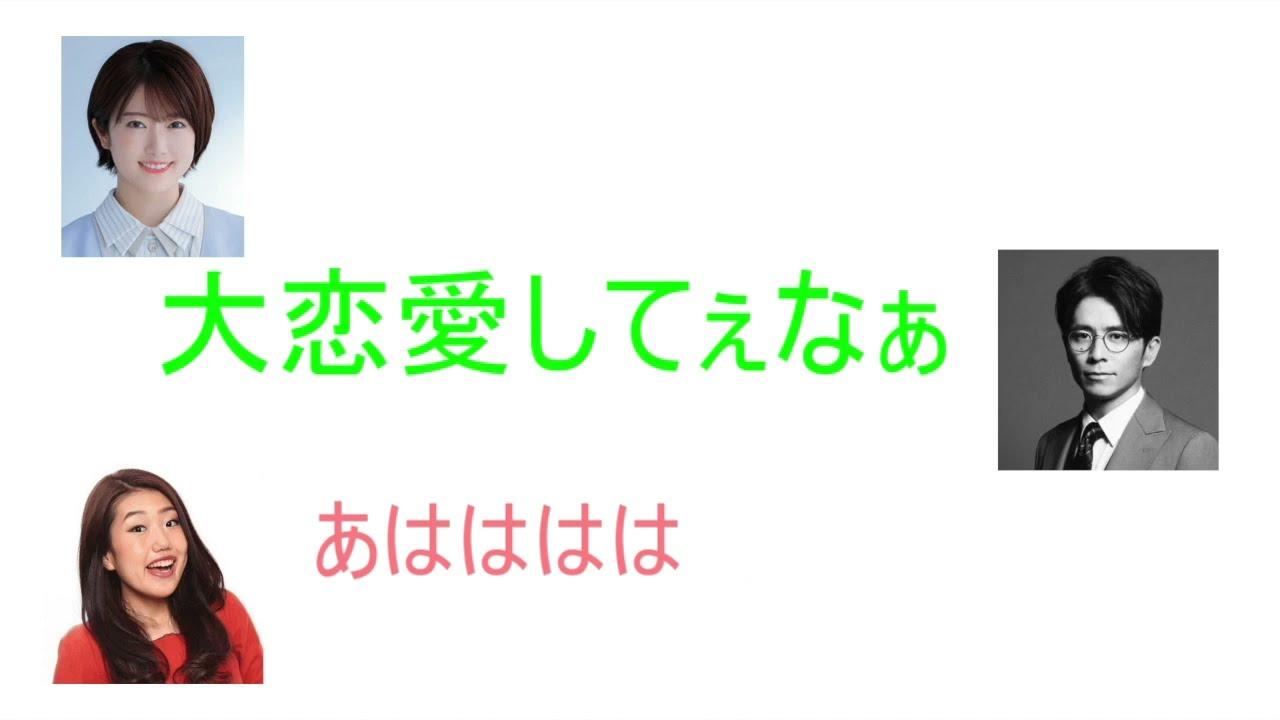 [乃木坂46]本命ひなちま