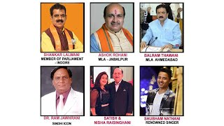 Live Aaj Kal Weekly Phirse - W24D2