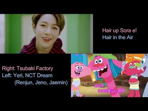"""Yeri & NCT Dream / Tsubaki Factory - """"Hair In The Air / Hair Up Sora E!"""" Comparison"""