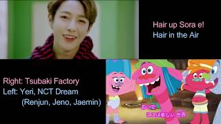 Yeri NCT Dream Tsubaki Factory Hair In The Air Hair Up Sora E Comparison