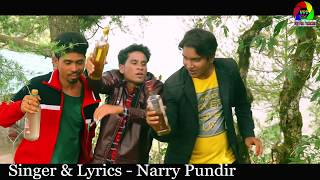दारू कू सौकिन गढ़वाली DJ SONG. 2018 || Narry Pundir Negi Film production