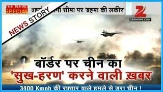 Brahmos and Sukhoyi deployed on Indian border to China