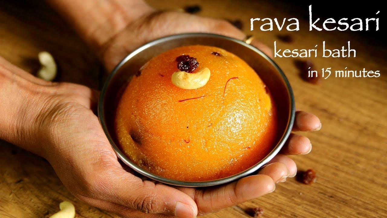 kesari recipe in tamil pdf