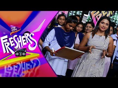 Tarang Music Freshers | Einstein Academy of Technology and Management, Khurda, Bhubaneswar