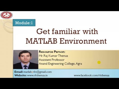 Lecture-2: Get familiar with MATLAB Environment (Hindi/Urdu)