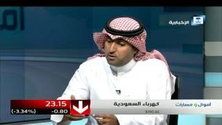 أموال ومسارات - تويوتا تدرس دخول السوق السعودي من خلال بناء أول مصنع لها