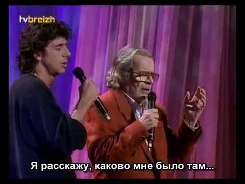 Patrick Bruel et Serge Reggiani