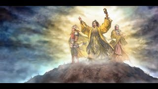 Dynasty Warriors 6 : Empires : Turbans Jaunes : Partie 1