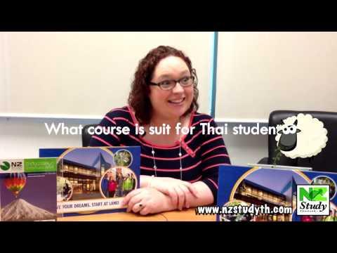 Lane Community College USA by NZ Study