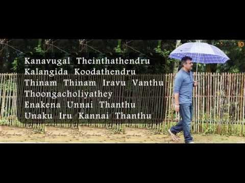 Yennai Arindhaal - Unakkenna Venum Sollu Lyrics