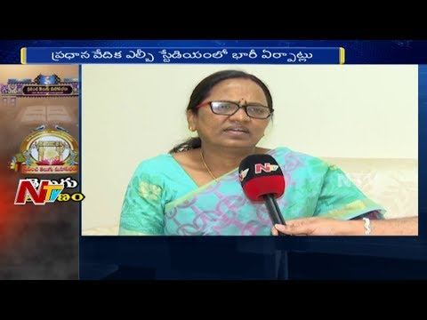 Jupaka Subhadra Face to Face About World Telugu Conference in Hyderabad || Telugu Thoranam || NTV