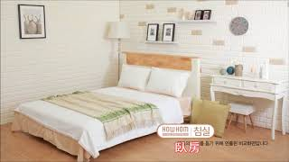 韓國3D立體造型磚紋壁貼-Bu0026A