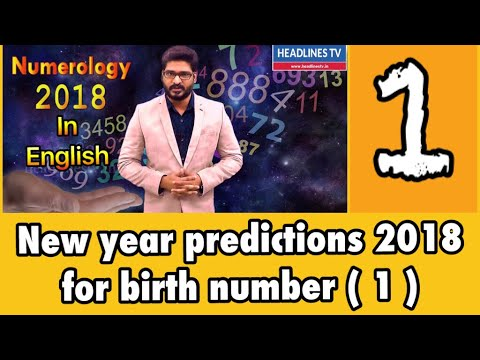 New year predictions 2018 | for birth number (1) | Number 1 Numerology, Astrology, Life Path Tamil