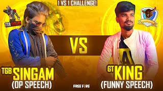 💥TGB SINGAM VS GAMING TAMIZHAN🔥|| 1 VS 1 CHALLENGE || 1ST TIME SPEECH | BEST CLASH SQUAD MATCH TAMIL