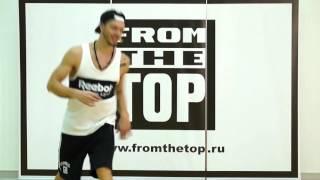 Taras Klimov Step №4 (полная версия, free video)