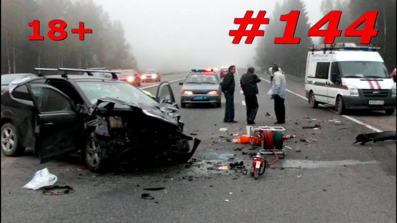 04 Cayenne Turbo 4.5 144,588