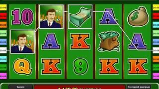 Игровые автоматы gaminator играть бесплатно онлайн