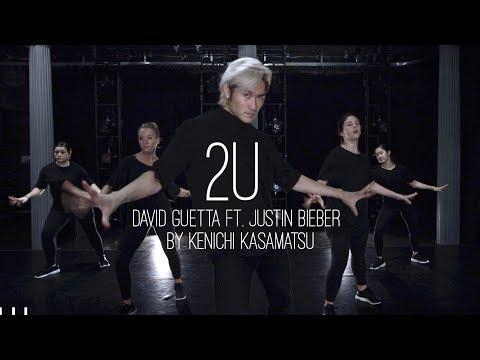 2U - David Guetta ft. Justin Bieber   Kenichi Kasamatsu Choreography   Jayna Photography