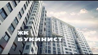 видео Продажа квартир  в Дегунино Западном районе в Москве — купить квартиру