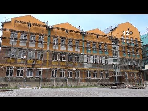Оснащение гимназии №10
