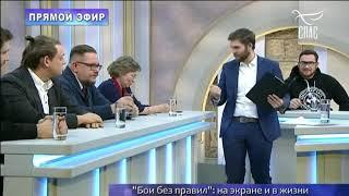 "Спортивный психолог О.Тиунова на ТВ ""Спас"" (фрагменты передачи)"