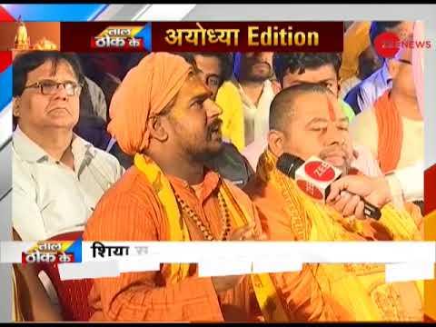 Taal Thok Ke: Ayodhya's 'Mann ki Baat' on Ram Temple | राम मंदिर पर अयोध्या के 'मन की बात' (Part-2)