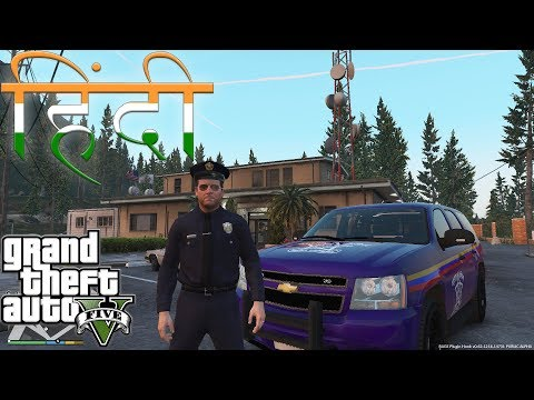 GTA 5 MUMBAI PATROL MICHAEL HINDI #40