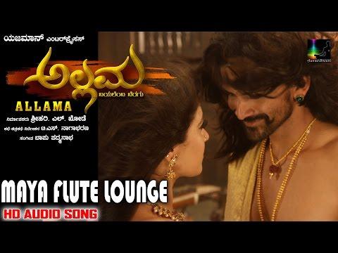 Allama - Maya Bapu Flute Lounge - ಮಾಯಾ ಶೃಂಗಾರ ಲಾಸ್ಯ - Dhananjay - Meghana Raj