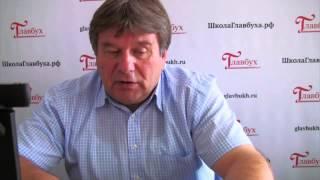 видео Бухучет и налогообложение в строительстве (нюансы)