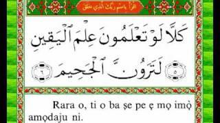 Sheikh Ahmad Al Ajmi Yoruba Quran 102 Sura  At-Takathur.avi