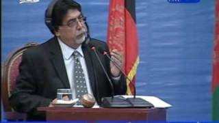 Afghan Presidential Debate By Radio Azadi and RTA Part 1