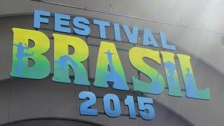 ブラジルフェスティバル A Festa do Brasil