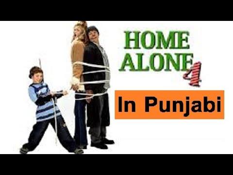 Full Movie in Funny Punjabi Dubbing   Home Alone 4