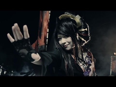 preview Wagakki Band - Ikusa from youtube