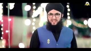 Gali Gali Saj Gayi Shehar Shehar Sach Gaya Naat/Hafiz Tahir Qadri