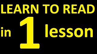 HOW TO LEARN TΟ READ EASILY in 1 LESSON ENGLISH READING PRACTICE