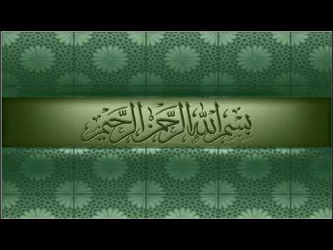 018 سورة الكهف القارئ عبدالله الخلف Abdullah Al Khalaf Surat Al Kahf