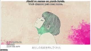 Yonezu Kenshi - Eine Kleine (Legendado)