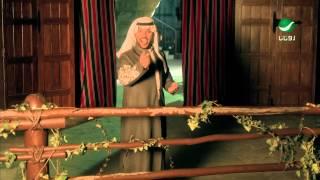 Jaber Al Kaser ... Shwayit Hob - Video Clip | جابر الكاسر ... شويه حب - فيديو كليب